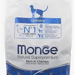 Косметика и гигиенические средства - Monge Urinary д/кошек 1,5КГ, 0
