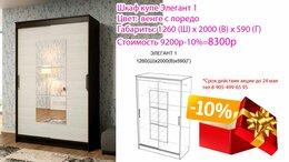 Шкафы, стенки, гарнитуры - Шкаф Купе Элегант 1 венге с лоредо, 0