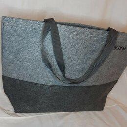Дорожные и спортивные сумки - Сумка из фетра серого цвета, большая , 0