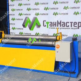 Гибочные станки - Вальцы для листового металла ВЭТ-1250, 0