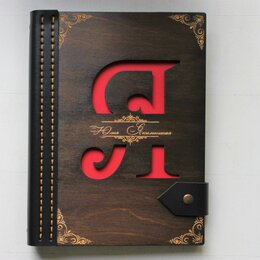 Подарочные наборы - Блокнот- ежедневник-планер ручной работы, 0