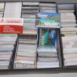 Постеры и календари - Календари разных стран за разные годы в ассортименте. Новые и б/у, 0