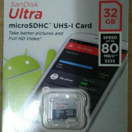 Карты памяти - Карта памяти SanDisk microSDHC 32Gb Ultra 80MB/s, без адаптера., 0
