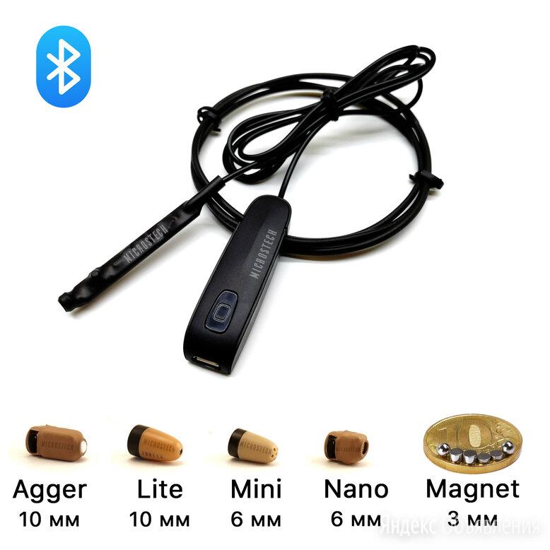 Микронаушник по цене 3490₽ - Наушники и Bluetooth-гарнитуры, фото 0