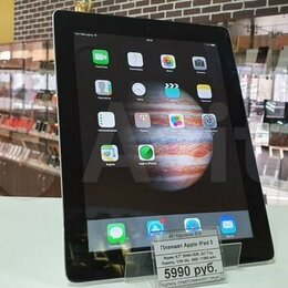 Планшеты - Apple iPad 3 16Gb 3G, 0