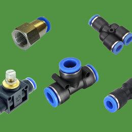 Соединители и фитинги - Фитинги быстросъемные для подвода жидкости, 0