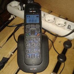 Радиотелефоны - Радиотелефон с большими кнопками Texet TX-D8405A, 0
