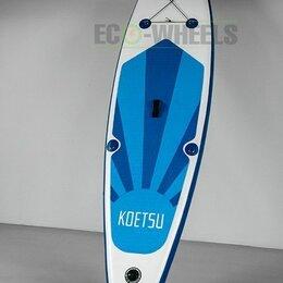 Водные лыжи, вейкбординг и книбординг - Сап доски надувные в наличии, 0