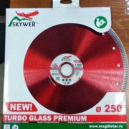 Диски отрезные - Диск алмазный TURBO GLASS PREMIUM SKYWER…, 0
