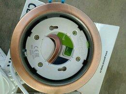 Встраиваемые светильники - Встраиваемый светильник GENERAL GX53 Ø90 мм, 0
