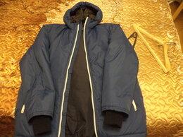 Комплекты верхней одежды -  женский костюм-утепленный на синтепоне -зима, 0
