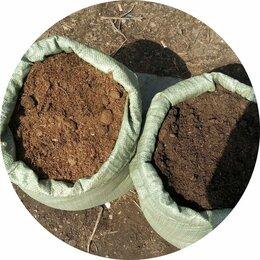 Удобрения - Конский навоз в мешках, 0