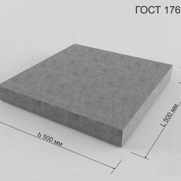 Тротуарная плитка, бордюр - Тротуарная плитка бетонная 500.500.70 «6к7», 0