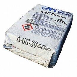 Изоляционные материалы - Асбест порошковый, 0