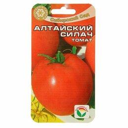Семена - Алтайский силач Томат СС 20 шт Семена Сибирский сад Помидор, 0