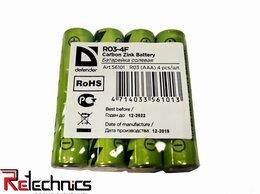 Батарейки - Батарейка солевая Defender R03-4F AAA в пленке 4 ш, 0