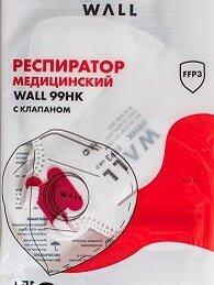 Средства индивидуальной защиты - Респиратор полумаска медицинский c клапаном WALL…, 0
