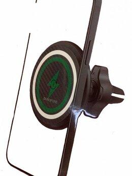 Держатели для мобильных устройств - Автомобильный держатель BOROFONE BH45 с…, 0