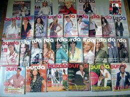Журналы и газеты - Burda и Boutique с выкройками, 0