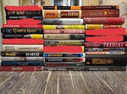 Художественная литература - Книги. Москва. Метро, 0