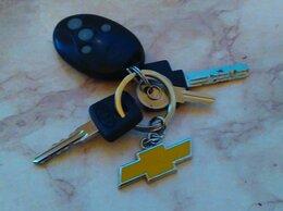Вещи - Утеряны ключи Шевроле, 0