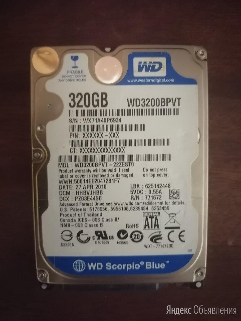 Жёсткий диск для ноутбука по цене 1800₽ - Жёсткие диски и SSD, фото 0