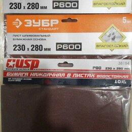Станки и приспособления для заточки - Наждачная бумага на тканевой основе в листах 230*280мм., 0