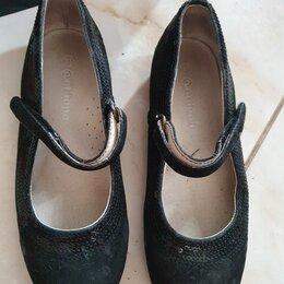 Балетки, туфли - Antilopa 31 20см , 0