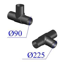 Водопроводные трубы и фитинги - Тройник ПНД переходной D 225х90 ПЭ 100 SDR 17, 0