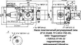Промышленные насосы и фильтры - Насос 2Г12-55АМ, насос пластинчатый 2г12-55ам-4, 0