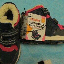 Ботинки - Новые ботинки. Демисезон-еврозима. Размер 29, 30, 0