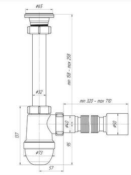Комплектующие - Сифон для раковины C1010 с гибкой трубой 40 х 50, 0