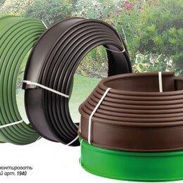 Заборчики, сетки и бордюрные ленты - Бордюр лента  садовый пластиковый КАНТА (черный, коричневый, оливковый, зеленый), 0