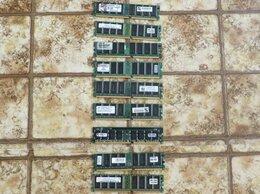 Модули памяти - 512 MB DDR1 (оперативная память), 0