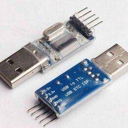 Программаторы - Программатор для автомобиля USB-uart, 0