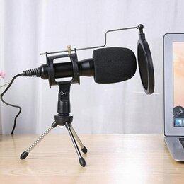 Аксессуары для микрофонов - Набор аксессуаров 3 в 1 для микрофона, 0