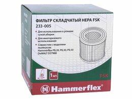 Аксессуары и запчасти - Фильтр складчатый HEPA FSK 233-005 для пылесосов…, 0