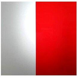 Готовые строения - Монолитный поликарбонат 4мм (с услугой резки) красный, 0