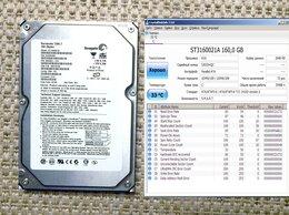 """Внутренние жесткие диски - HDD IDE 160Гб 3,5"""" в отл.сост, 0"""