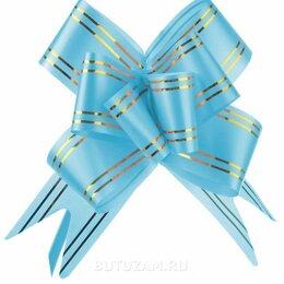 Подарочная упаковка - Бант-затяжка с золотой полосой 3 см, голубой, 0