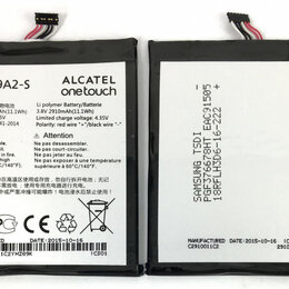 Аккумуляторы - Аккумулятор (АКБ) TLp029A2-S для Alcatel One Touch 6045Y IDOL 3, 0