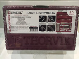 Наборы инструментов и оснастки - Набор инструментов Thorvik UTS0060, 0
