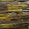 Сланец Адыгейский по цене 500₽ - Облицовочный камень, фото 5
