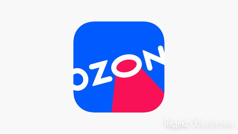 озон интернет магазин отследить заказ