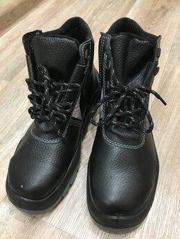 Обувь - Ботинки спец. назначения , 0