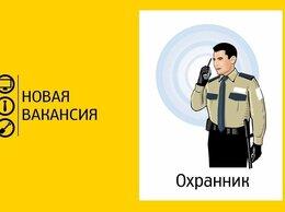 Охранник - Охранник в школу, 0