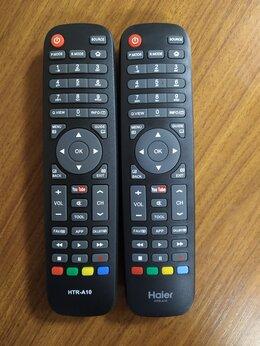 Пульты ДУ - Пульт для телевизора Haier HTR-A10, 0
