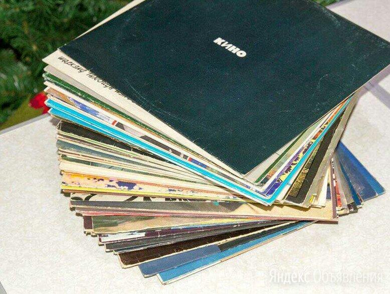 грампластинки 1980-1990 годов по цене 10000₽ - Виниловые пластинки, фото 0