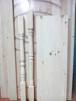 Лестницы и элементы лестниц - Мебельные щиты, ступени, балясины, тетива, столбы, 0
