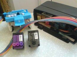 Картриджи - Головки  печатающие HP M0H50A, M0H51A,  снпч HP…, 0